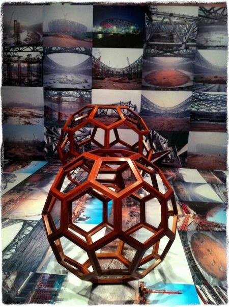 Ai Weiwei Exhibition 1: Geometrics